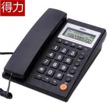 得力785电话机 办公家用均宜 来电显示固定电话 可壁挂座机 黑色/白色