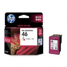 惠普(HP) CZ638AA 46彩色墨盒 (适用HP DeskJet 2020hc/2520hc/2529/2029/4729)原装墨盒