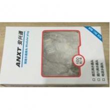 安兴通超5类 8芯水晶头 镀金头,进口塑料,百兆网头