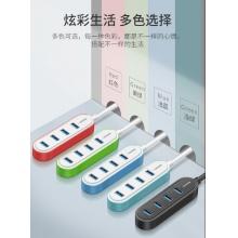 山泽USB Hub集线器3.0usb高速1分4拓展器扩展口一托四0.3米-1.2米可带动移动硬盘。1.2米双USB供电。