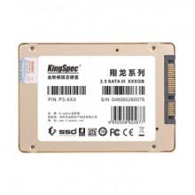 【正品行货 假一罚十】金胜维 翔龙P3 2.5寸SATA3 120G 固态硬盘SSD