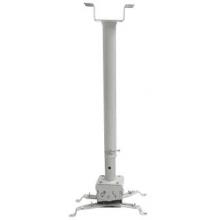 投影仪吊架(1米)山东最大最全投影机配件批发商