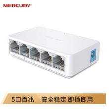 水星(MERCURY)S105C 5口百兆交换机 4口网线网络分线器 家用宿舍监控分流器