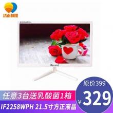 IF2258WPH包点 21.5寸方正液晶多媒体荣誉出品 21.5英寸显示器 支持壁挂 三年全免费质保 22寸显示器