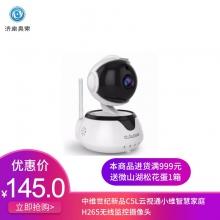 中维世纪新品C5L云视通小维智慧家庭H265无线监控摄像头HC531L手机远程1080p200万高清监控摄像机