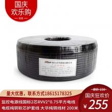 大华(Dahua)监控电源线国标2芯RVV2*0.75平方电线 电缆纯铜软芯护套线 大华纯铜线材 整卷200米 60227IEC53