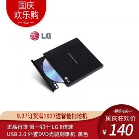 正品行货 假一罚十 LG 8倍速 USB2.0 外置DVD光驱刻录机 (兼容win8和MAC操作系统) 黑色 GP65NB60