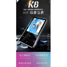 紫光HIFI MP5 MP4支持无损音乐 视频直接播放2.4寸大屏 16G