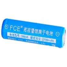 18650圆柱锂电池 蓝色妖姬原装锂电池