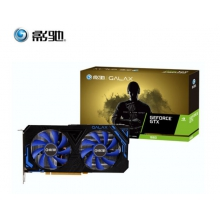 影驰(Galaxy)GeForce GTX1660 大将 6G GDDR5 台式机电竞游戏显卡