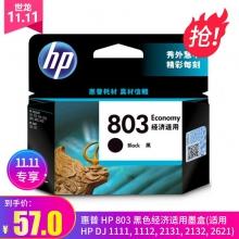 惠普 HP 803 黑色经济适用墨盒(适用HP DJ 1111, 1112, 2131, 2132, 2621, 2622, 2623,HP AMP 120, 125)原装墨盒