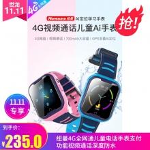 纽曼4G全网通儿童电话手表支付功能视频通话深度防水