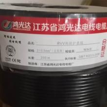 鸿光达监控电源线 2*0.75纯铜无氧铜200米/卷