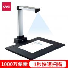 得力(deli)智能高拍仪 A4幅面高清高速照片文件扫描仪 1000万像素 15152 拍摄幅面A4