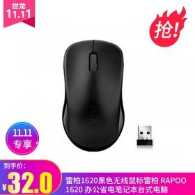 雷柏1620黑色无线鼠标雷柏 Rapoo 1620 办公省电win7/8/10笔记本台式电脑大手无线鼠标升级为 静音版