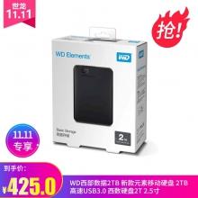 正品行货 假一罚十 WD西部数据2TB 新款元素移动硬盘(WDBUZG0020BBK) 2TB 高速USB3.0 西数硬盘2T 2.5寸