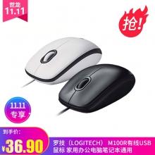 罗技(Logitech) M100r有线USB鼠标 家用办公电脑笔记本通用 黑色