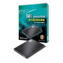 矽统固态硬盘120G 微软认证 品质可靠 用台湾原产矽统固态 放心
