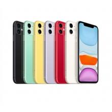Apple iPhone 11苹果手机64G 移动联通电信4G手机 双卡双待 国行全新原封未激活  全国联保一年 国行价格是时价 下单前先咨询 微信15098930219