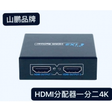 HDMI分配器一分二4K 35元一个
