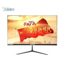 vFound IF2466WPH(24寸)黑色显示器方正24寸IPS金属无边框完美屏,原真颜色,HDMI,VGA,支持壁挂,方正多媒体科技授权出品