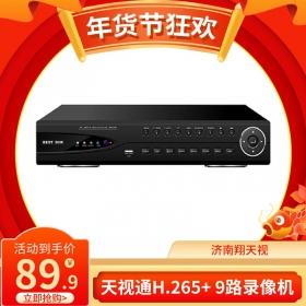 光鸿视讯NVRGH-2009-T1 九路 H.265+ 网络数字硬盘录像机 9路天视通录像机