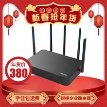 锐捷(Ruijie) 双WAN口全千兆企业级网关路由器 AC无线控制器 RG-EG105GW 网吧家用