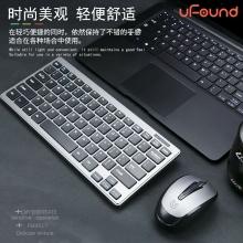 方正R-750巧克力无线套装键盘办公商务无线 超薄迷你小键鼠套装