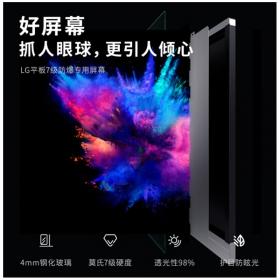 GRANDWON/广闻 G-HUB系列55英寸会议平板触摸一体机电视动电子白板培训 4K标配安卓版 全国联保 55寸