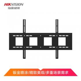 海康威视 智能交互会议平板支架 壁挂支架套件 会议平板专用 DS-D5AW/Q