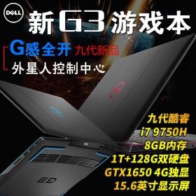 Dell/戴尔 新G3 3590-R1745BL 九代酷睿i7 9750H 8GB 1T+128G双硬盘 GTX1650 4G独显 15.6英寸吃鸡游戏本学生笔记本手提15P游匣电竞电脑 黑色