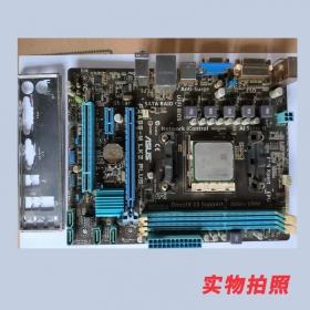 【二手主板】华硕F2A55-M LK2 PLUS主板 + 含x4 740四核CPU 套板