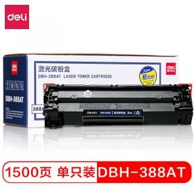 得力(deli)D-388AT硒鼓/碳粉盒适用惠普P1007/P1008/P1106/P1108 惠普D-388AT易加粉硒鼓