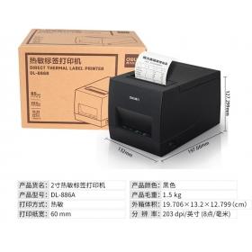 得力条码打印机DL-886A不干胶热敏标签贴纸服装吊牌