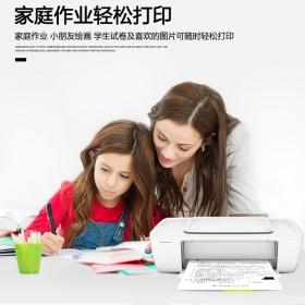 惠普(HP) A4喷墨彩色打印机 DJ 1112 惠省系列 DJ1112替代1010 官方标配