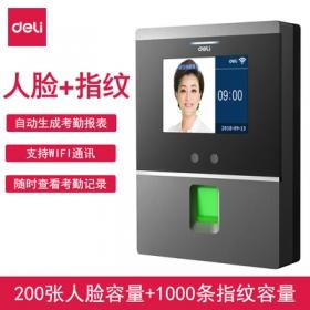 得力人脸面部识别考勤机d3指纹人脸一体机手指签到连手机打卡员