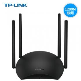 TP-LINK TL-WDR5670黑色和青瓷 1200M 5G双频智能无线路由器 四天线智能wifi 稳定穿墙高速家用