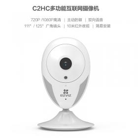 海康威视CS-C2HC-1A1WFR 100万720P无线萤石云监控摄像头摄像机