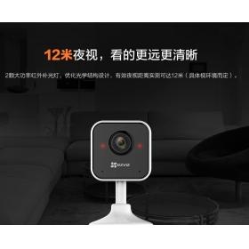 海康威视CS-C1HC-1D1WFR 100万720P无线萤石云监控摄像头摄像机
