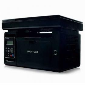 奔图(PANTUM) M6500黑白激光多功能一体机 打印复印扫描三合一 家用办公 M6500NW(wifi)