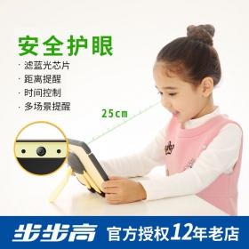 步步高家教机K5小天才儿童平板电脑护眼早教机点读笔国学故事课程同步幼儿小学英语识字学习机S5