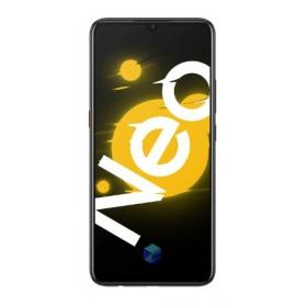 vivo iQOO Neo 855竞速版骁龙855Plus 电竞游戏智能手机 碳纤黑 8GB 128GB