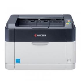 京瓷(KYOCERA)FS-1040 黑白激光打印机