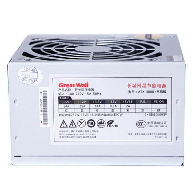 长城网星atx 3000  额定功率230w 机箱电源