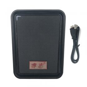 【正品行货 假一罚十】睿志正品行货HUB  4个USB 集线器 可以带移动硬盘
