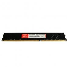 聚存 战将4G DDR3 1600 台式机电脑内存 三年换新 品质无忧