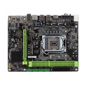 MAXSUN/铭瑄 MS-H61XL全固版 M.2 h61主板 带HDMI 全新 H61主板