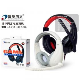 梅塞德A3/A5耳机 头戴式游戏语音乐耳麦带话筒重低音耳机 黑色