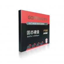 聚存F150 SATAIII 6Gb/s 120G 2.5寸SATA SSD固态硬盘 三年换新 品质无忧