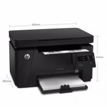 惠普(HP)M126a黑白多功能三合一激光一体机 (打印 复印 扫描)HP126A